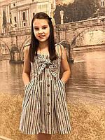 Сарафан на лямках для дівчаток, фото 1