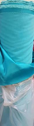 Атлас Коттон (Бірюза), фото 2