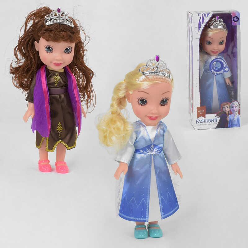 Кукла 9343 В (96/2) 2 вида, поет песенку на английском языке, светится медальон,  в коробке
