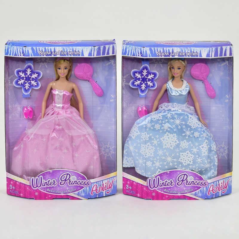 Кукла 99032 (48/2) 2 вида, аксессуары, в коробке