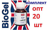 BioGel для педикюра Биогель для моментального педикюра\маникюра 60 мл ОПТ 20 шт Дропшиппинг