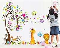 """Наклейка на стену, виниловые наклейки, наклейки для детского сада """"Жираф, лев и совы """" (150см * 180см)"""