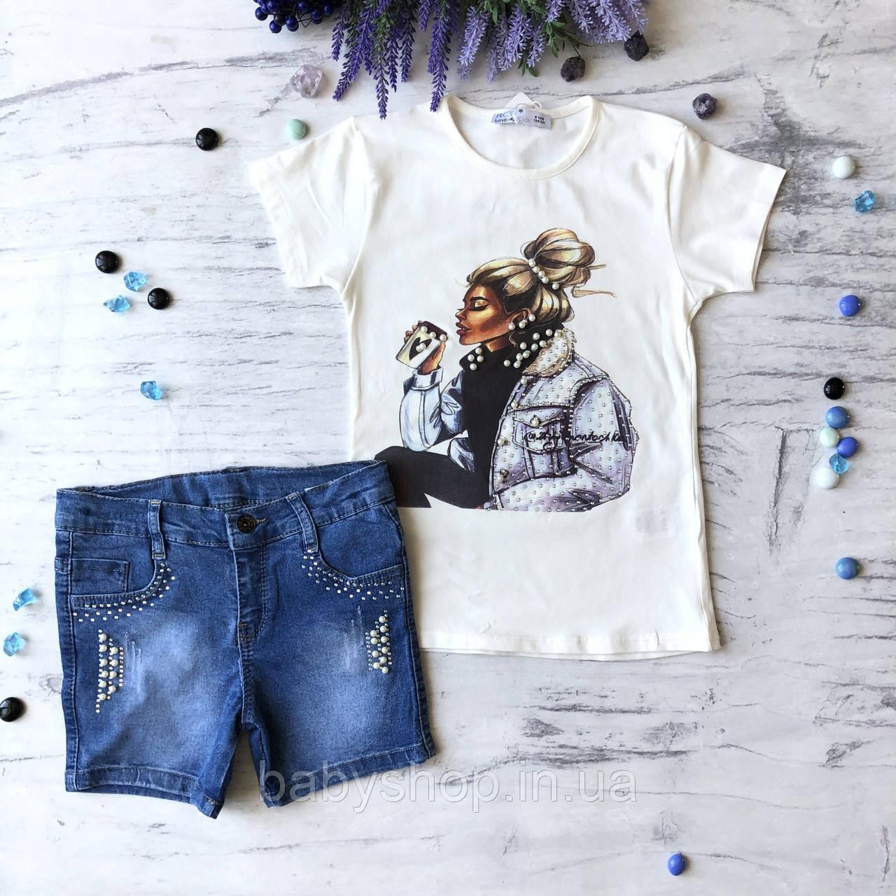 Летний джинсовый костюм на девочку 19.  Размер 134 см, 152 см