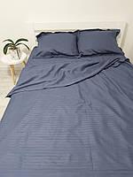 Комплект постельного белья из страйп сатина (полуторный, синего цвета)