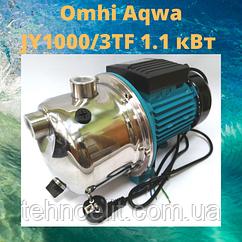 Водяной насос для дома Omhi Aqwa JY1000/3TF 1.1 кВт, нержавейка