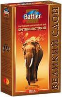 Батлер 250гр Великий Слон