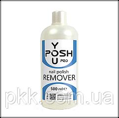 Жидкость для снятия гель-лака без ацетона YouPOSH Nail Polish REMOVER 500 мл YP 1548