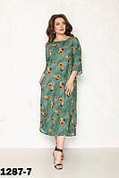 Удлиненное женское платье лето размеры 52-56
