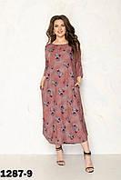 Платье женское летнее удлиненное размеры 52-56