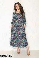 Летнее платье женское длинное размеры 52-56