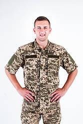 Рубашка Военная ММ-14 Пиксель ЗСУ из Рубашечной ткани