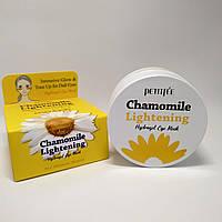 Petitfee Chamomile Lightening Hydrogel Eye Mask увлажняющие и осветляющие кожу под глазами гидрогелевые патч