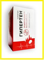 Препарат Гипертен - Шипучие таблетки от гипертонии Giperten, эффективное лечение гипертонии