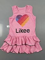 Платье модное  для девочек Likee  122/146 см