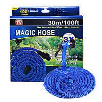 Шланг для полива 30м Magic Hose растяжной с распылителем (Синий)