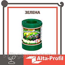 Бордюрна стрічка садова Альта-Профіль 0,65х150х9000 мм зелений