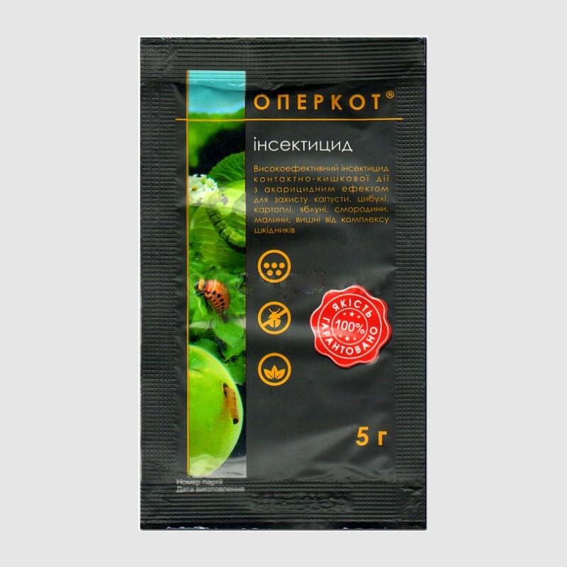 Инсектицид Оперкот 5 г (оригинал) (лучшая цена купить оптом и в розницу)