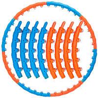 🔝 Хулахуп обруч круг для похудения талии | магнитный хулахуп | Профессионал синий/оранжевый