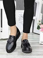 Туфли лоферы кожаные Maxi 6674-28