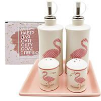 Набор 5 предметов Фламинго SNT 700-06-13