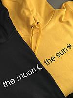 Парные толстовки с капюшоном для парня и девушки! The moon\ The sun