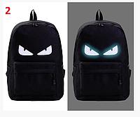 Уценка! Школьный рюкзак с иллюминацией светится в темноте принт. Читаем описание., фото 1