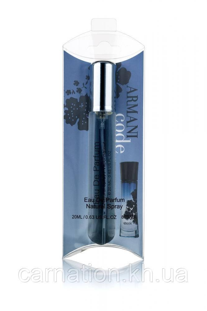 Женский мини парфюм ручка Armani Code 20 мл