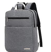 Молодежный городской серый рюкзак с USB зарядкой с отделением под ноутбук, рюкзак зарядка для телефона
