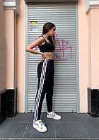 Стильные женские штаны с лампасами Adidas. Спортивные женские штаны черного цвета .Топ качество!!!
