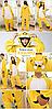 Пижама жёлтый тигр костюм кигуруми, фото 4