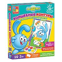 """Набор для творчества """"Волшебные контуры Смешарики"""" Vladi Toys VT4402-23"""
