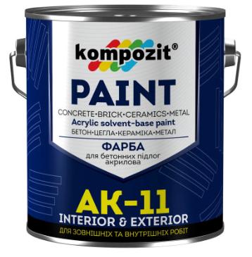 Краска для бетонных полов Kompozit АК-11 (2.8 кг) Белая
