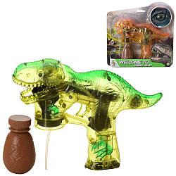Детский игрушечный пистолет в виде динозавра с мыльными пузырями BV6702 со звуковыми и световыми эффектами