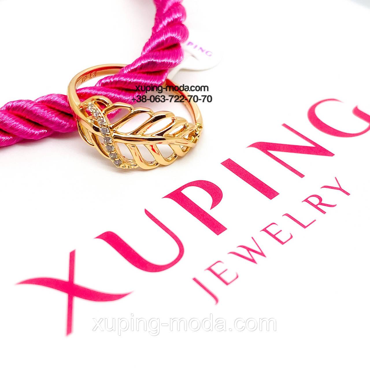 Кольцо листик 20 р. Бижутерия xuping