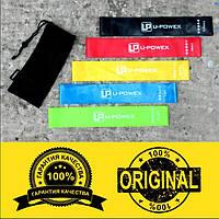Фитнес резинки для фитнеса U-powex Оригинал комплект 5 шт с буклетом + мешочек Набор фитнес резинок Upowex