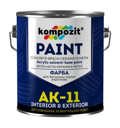 Краска для бетонных полов Kompozit АК-11 (2.8 кг) Серая