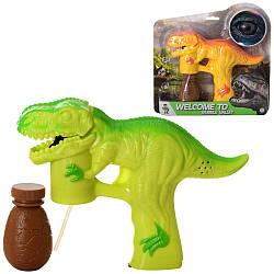 Детский игрушечный пистолет в виде динозавра с мыльными пузырями BV6701 со звуковыми и световыми эффектами