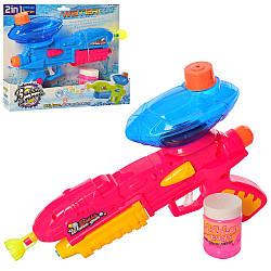 Детский игрушечный пистолет с мыльными пузырями MB 013