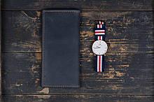 Мужское портмоне кошелек Финансист темно-синий