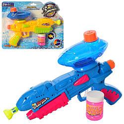 Детский игрушечный пистолет с мыльными пузырями MB 014