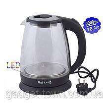 Електричний чайник скляний Rainberg з LED підсвічуванням
