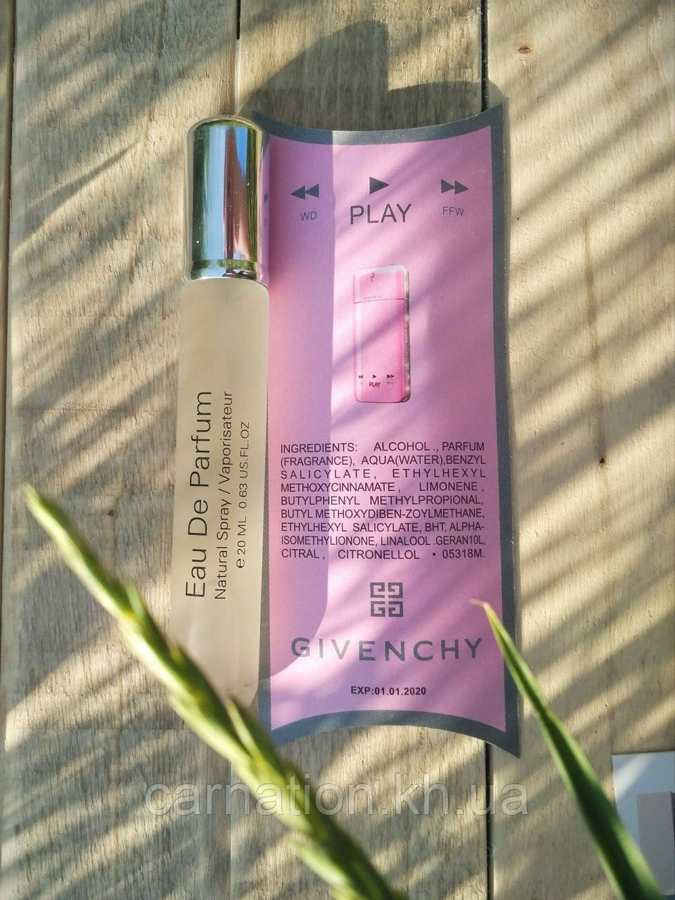 Жіночий міні парфум ручка Givenchy Play 20 мл