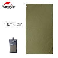 Туристическое полотенце Naturehike из микрофибры 130х73 см. Зеленый.