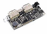 Модуль павербанка 2 USB 5В 1А 2.1А для 18650 аккумуляторов