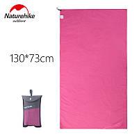 Туристическое полотенце Naturehike из микрофибры 130х73 см. Розовый.