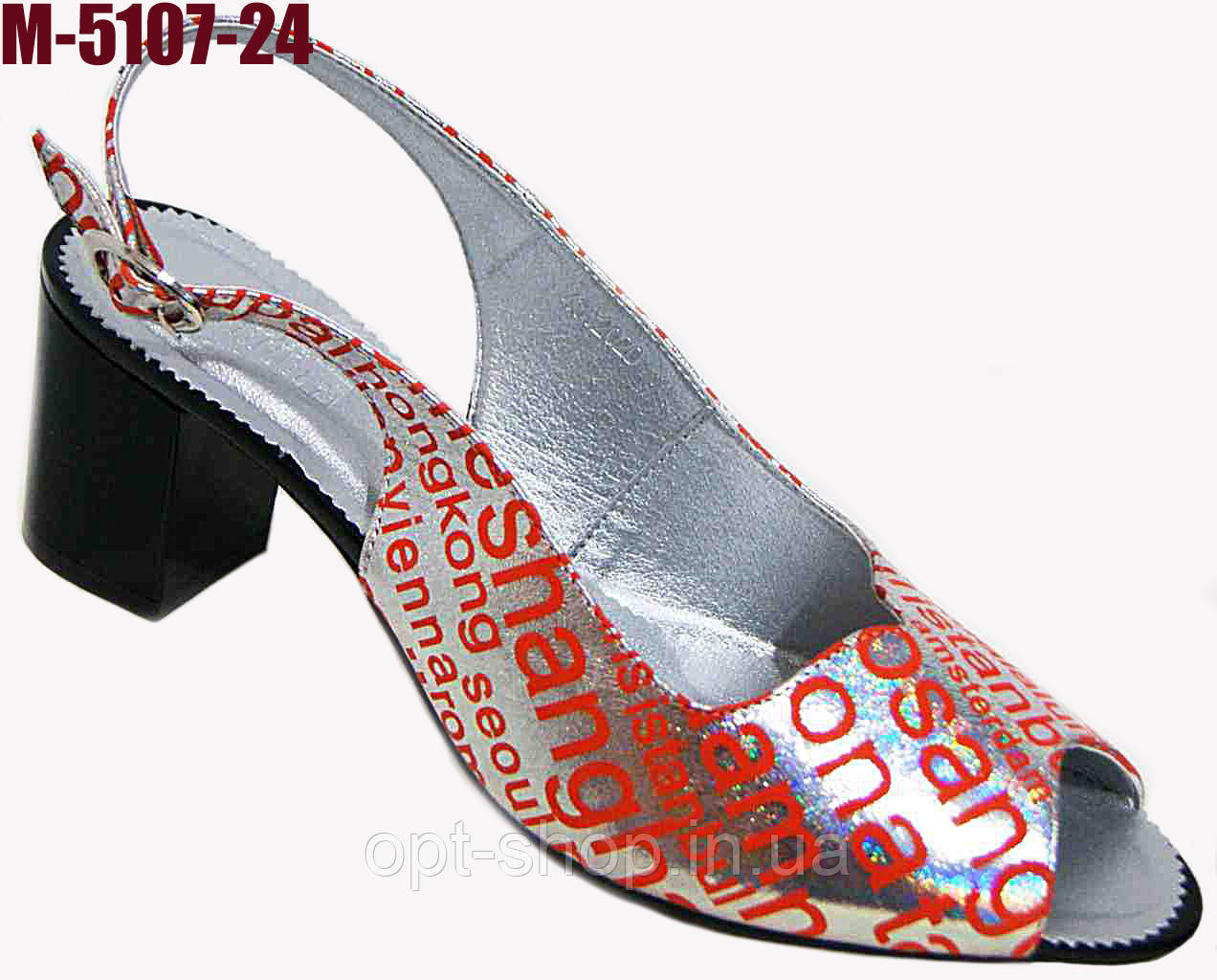 Босоножки женские кожаные на каблуке большого размера