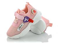Кроссовки детские для девочки розовый цвет размер 21-26 Киев, фото 1