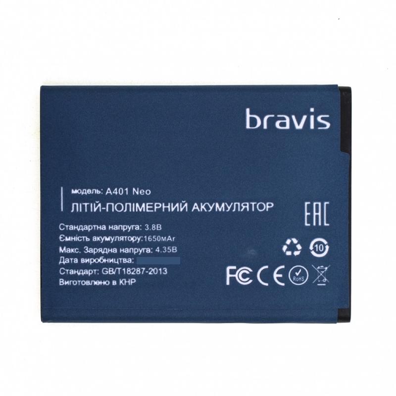 Аккумулятор Bravis Neo A401 1650 mAh (02438)