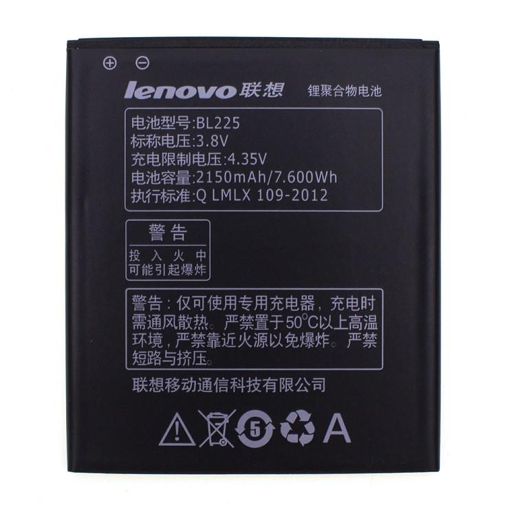 Аккумулятор BL225 для Lenovo A858T/A785E/A708T/A628T/A620T/A780E/A688T/S898t+/S580 2150 mAh (03854)