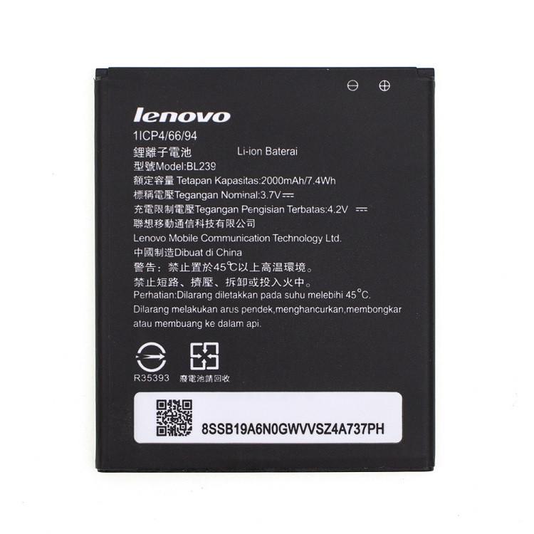 Аккумулятор BL239 для Lenovo A399/A330E/A3500/A3500-HV 2000 mAh (03861)